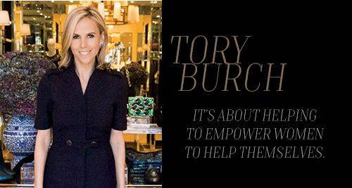 tory burch female entrepreneurs heels agency demi karan